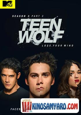 თინეიჯერი მგელი სეზონი 3 / Teen Wolf Season 3