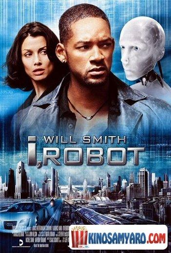 მე, რობოტი / I, Robot