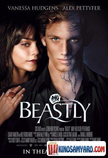 საშინლად ლამაზი / Beastly