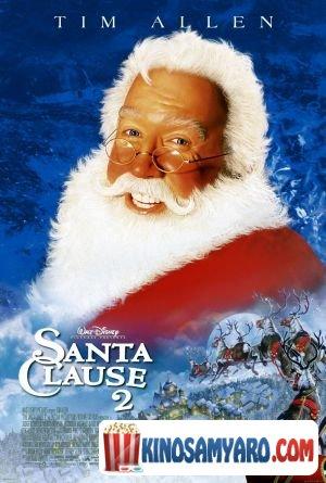 სანტა კლაუსი 2 / The Santa Clause 2