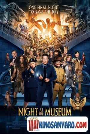 ღამე მუზეუმში: აკლდამის საიდუმლოება / Night at the Museum: Secret of the Tomb