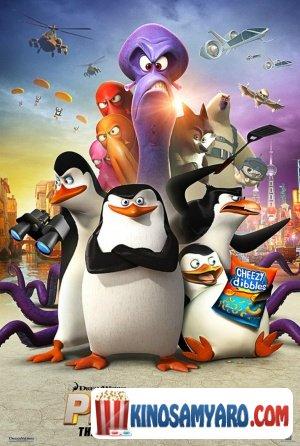 მადაგასკარის პინგვინები / Penguins of Madagascar