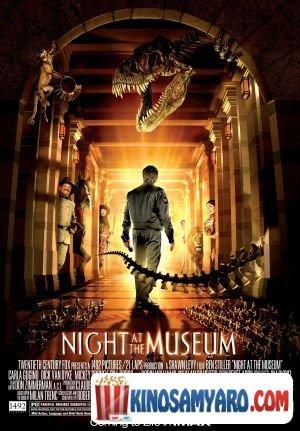 ღამე მუზეუმში / Night at the Museum