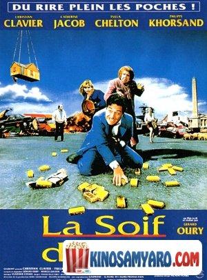ოქროს წყურვილი / La soif de l'or