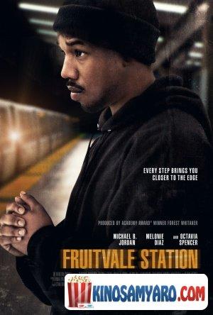 Sadguri Prutveili Qartulad / სადგური ფრუტვეილი / Fruitvale Station
