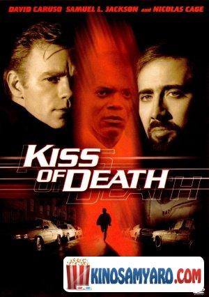 Sikvdilis Kocna Qrtulad / სიკვდილის კოცნა / Kiss of Death