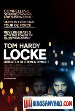 Loqi Qartulad / ლოქი / Locke