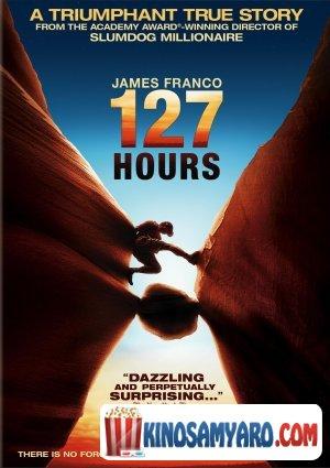 127 Saati Qartulad / 127 საათი / 127 Hours