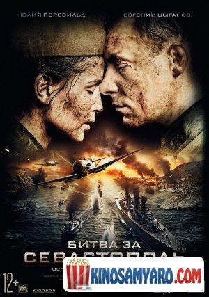 Brdzola Sevastopolistvis Qartulad / ბრძოლა სევასტოპოლისთვის / Bitva za Sevastopol