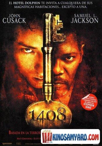 1408 Qartulad / 1408
