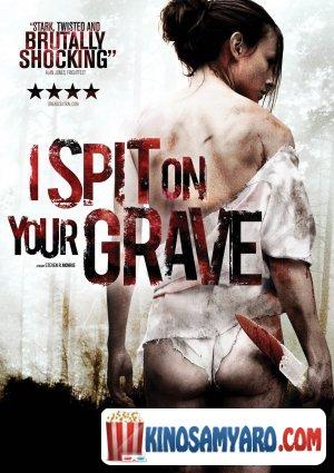 Mimipurtxebia Tqveni Saplavebistvis Qartulad / მიმიფურთხებია თქვენი საფლავებისთვის / I Spit on Your Grave