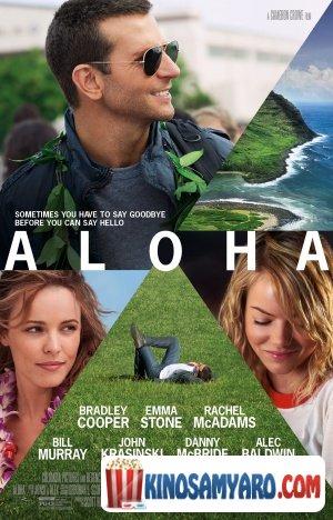 Aloha Qartulad / ალოჰა / Aloha