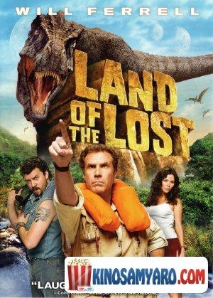 Dakarguli Samyaro Qartulad / დაკარგული სამყარო / Land of the Lost