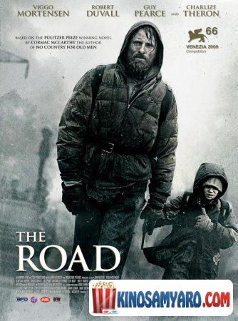 Gza Qartulad / გზა / The Road