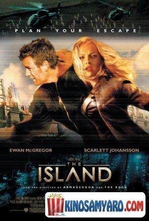 Kundzuli Qartulad / კუნძული / The Island