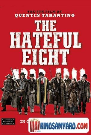 Sadzulveli Rviani Qartulad / საძულველი რვიანი / The Hateful Eight