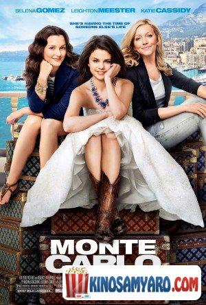 Monte Karlo Qartulad / მონტე კარლო / Monte Carlo