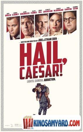 Dideba Keisars Qartulad / დიდება კეისარს! / Hail, Caesar!