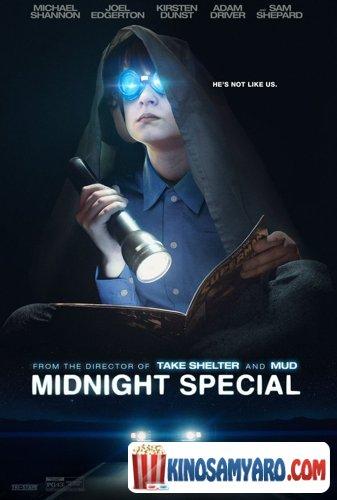 Shuagamis Gamoshveba Qartulad / შუაღამის გამოშვება / Midnight Special
