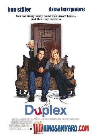 დუპლექს Duplex (ქართულად)