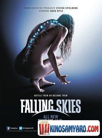 Zecidan Chamosulebi Sezoni 2 Qartulad / ზეციდან ჩამოსულები - სეზონი 2 / Falling Skies Season 2