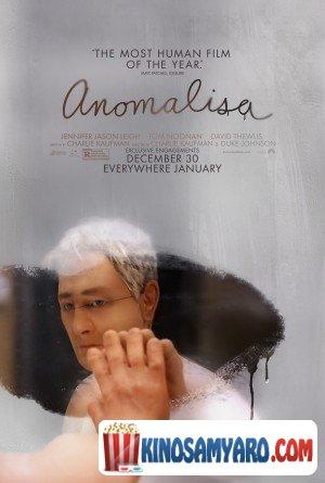 Anomaliza Qartulad / ანომალიზა / Anomalisa