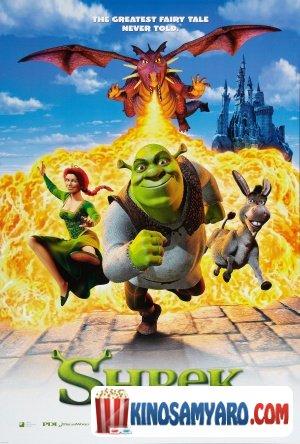 Shreki Qartulad / შრეკი / Shrek