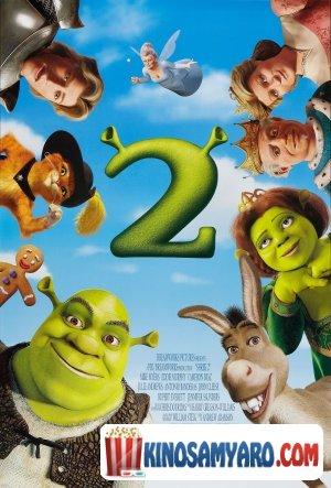 Shreki 2 Qartulad / შრეკი 2 / Shrek 2