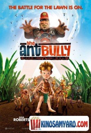 Chianchvelebis Risxva Qartulad / ჭიანჭველების რისხვა / The Ant Bully