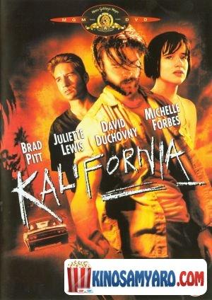Kalipornia Qartulad / კალიფორნია / Kalifornia