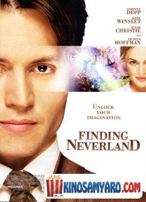 Jadosnuri Qveyana Qartulad / ჯადოსნური ქვეყანა / Finding Neverland