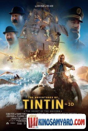 Tintinis Tavgadasavali Qartulad / ტინტინის თავგადასავალი / The Adventures of Tintin