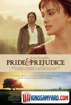 Siamaye Da Crurwmena Qartulad / სიამაყე და ცრურწმენა / Pride and Prejudice