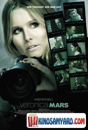 Veronika Marsi Qartulad / ვერონიკა მარსი / Veronica Mars
