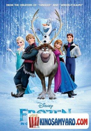 გაყინული / Frozen