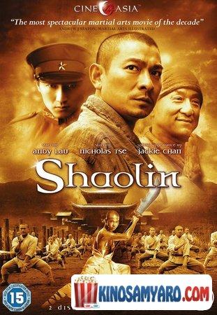 Shaolini Qartulad / შაოლინი (ქართულად) / Shaolin