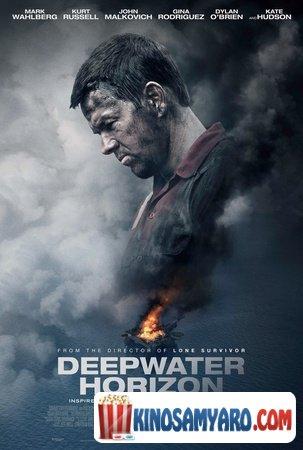 Grma Wylis Horizonti Qartulad / ღრმა წყლის ჰორიზონტი (ქართულად) / Deepwater Horizon