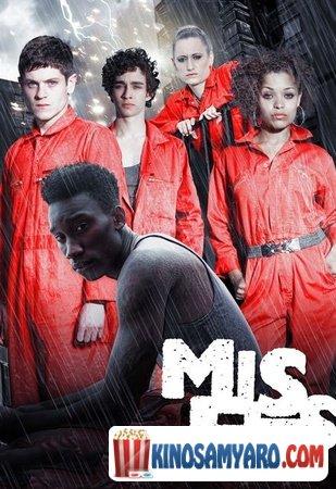 Gariyulni Sezoni 2 Qartulad / გარიყულნი სეზონი 2 (ქართულად) / Misfits Season 2