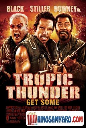 Uigblo Jariskacebi Qartulad / უიღბლო ჯარისკაცები (ქართულად) / Tropic Thunder