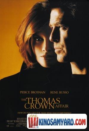 Tomas Qraunis Afera Qartulad / თომას ქრაუნის აფერა (ქართულად) / The Thomas Crown Affair