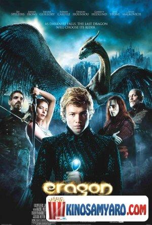 Eragoni Qartulad / ერაგონი (ქართულად) / Eragon