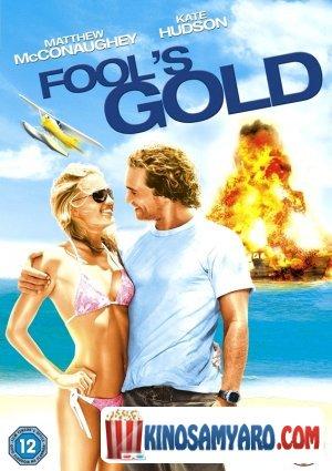 Sulelebis Oqro Qartulad / სულელების ოქრო (ქართულად) / Fool's Gold