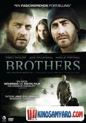 Dzmebi Qartulad / ძმები (ქართულად) / Brothers