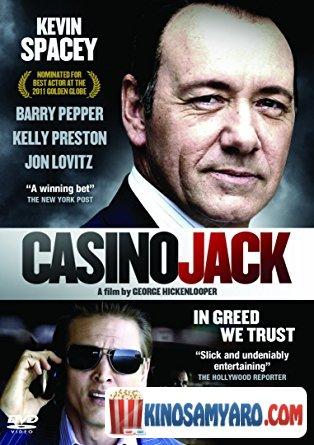 Kazino Jeki Qartulad / კაზინო ჯეკი (ქართულად) / Casino Jack