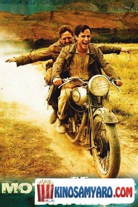 მოტოციკლისტის დღიური (ქართულად) / The Motorcycle Diaries