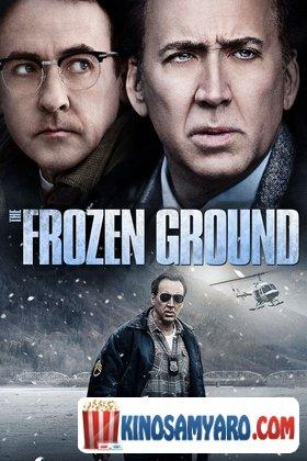 Gayinuli Miwa Qartulad / გაყინული მიწა (ქართულად) / The Frozen Ground
