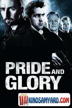 Siamaye Da Dideba Qartulad / სიამაყე და დიდება (ქართულად) / Pride And Glory
