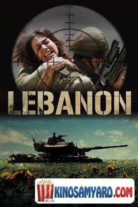 Libani Qartulad / ლიბანი (ქართულად) / Lebanon
