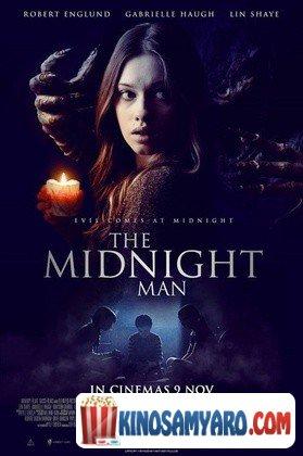 Shuagamis Adamiani Qartulad / შუაღამის ადამიანი (ქართულად,) / The Midnight Man
