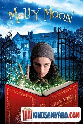 მოლლი მუნი და ჯადოსნური ჰიპნოზის წიგნი (ქართულად) / Molly Moon and the Incredible Book of Hypnotism